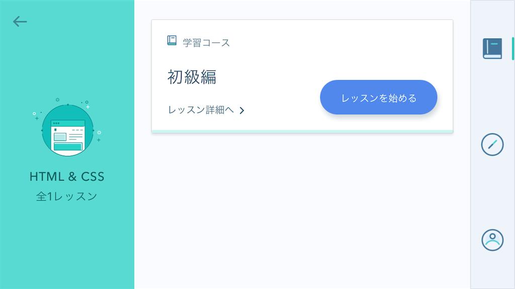 f:id:suikasu1:20180125135946p:image