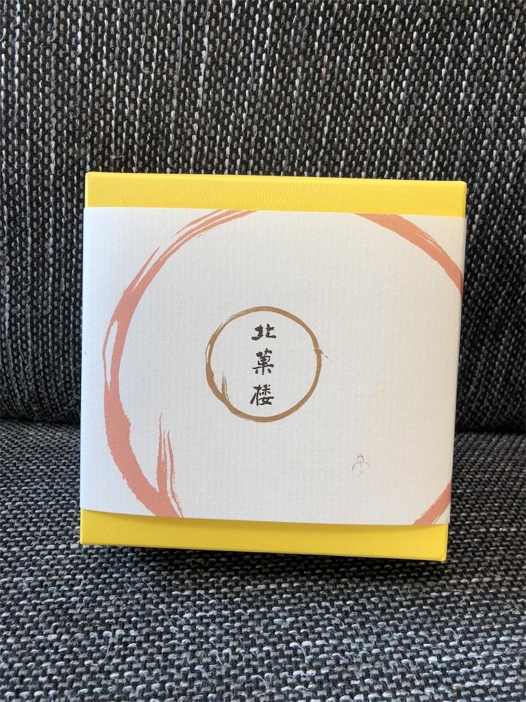 f:id:suikasu1:20180210103547j:image