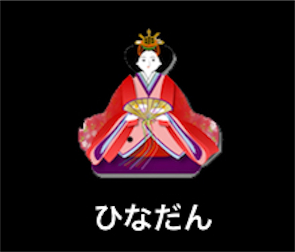f:id:suikasu1:20180216113343j:image
