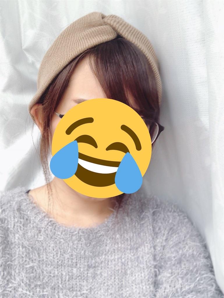 f:id:suikasu1:20180303171221j:image