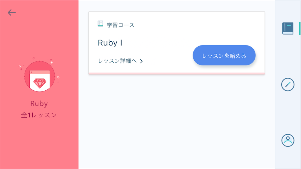 f:id:suikasu1:20180309223302p:image