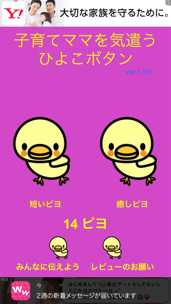 f:id:suikasu1:20180419102444p:plain