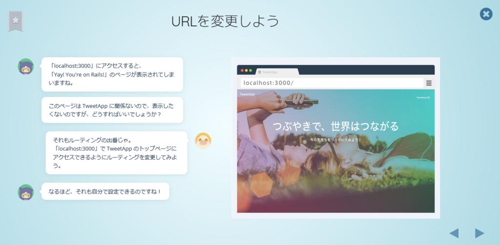 f:id:suikasu1:20180527165740p:plain