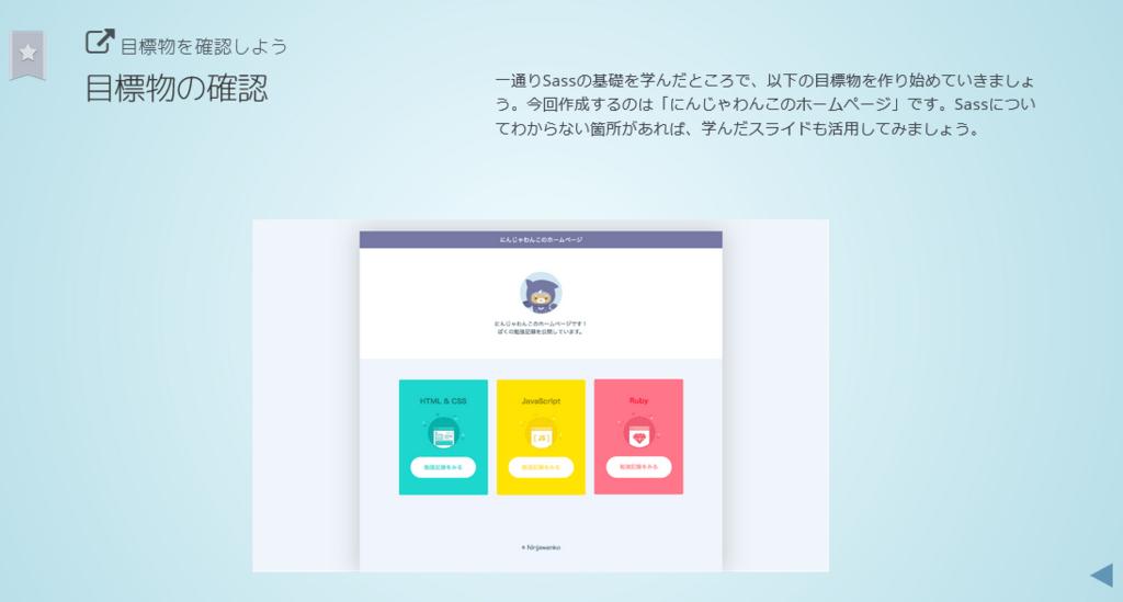 f:id:suikasu1:20180527165747p:plain