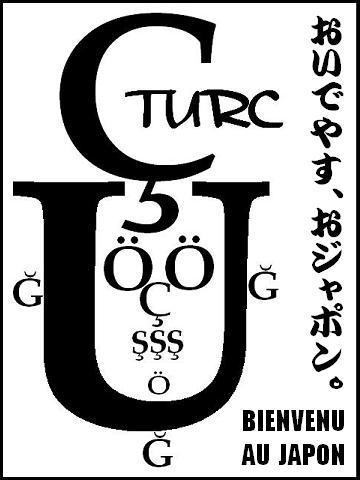 トル吉 / 楽天主義者