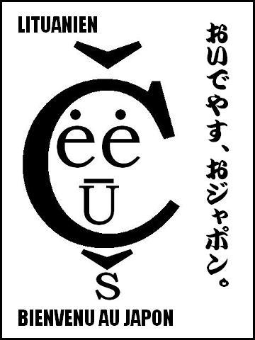 リトアニ仮面 / ヒーロー仮面