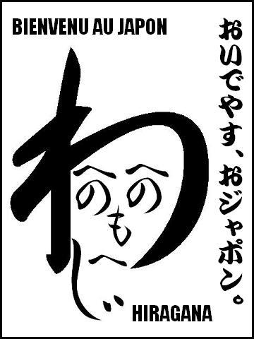 へのへの侍 / サムライ