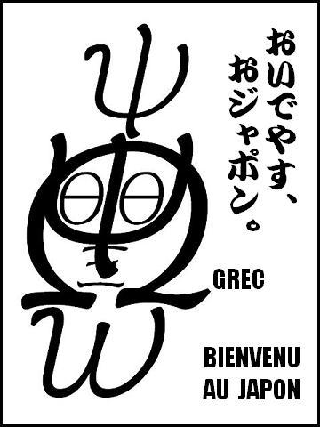 お面ガーマン / お面の戦士