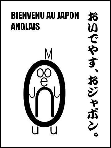 あうすとペンギン / ペンギン