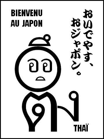 ガッツだぜ! / ヨッシャ!