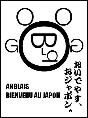 ぐっど・ぶろぐマン / ブロガー