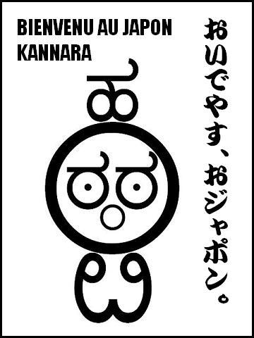 カンナダ熊 / きょとんとしたクマ