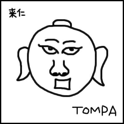 とんぱなトンパ面 / 絵文字の文字絵