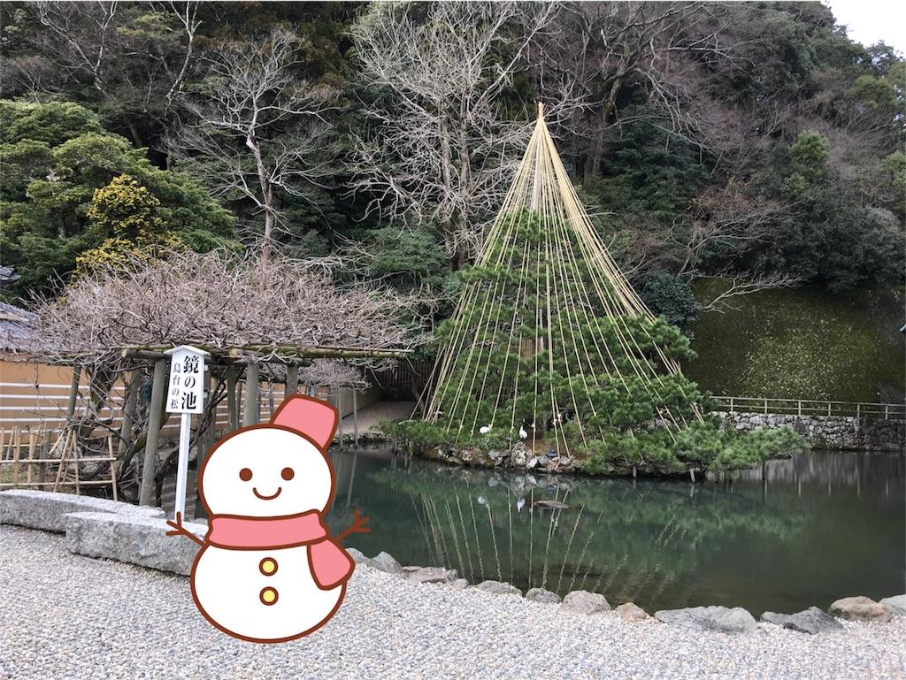 f:id:suiren_nikki:20170215235956j:image