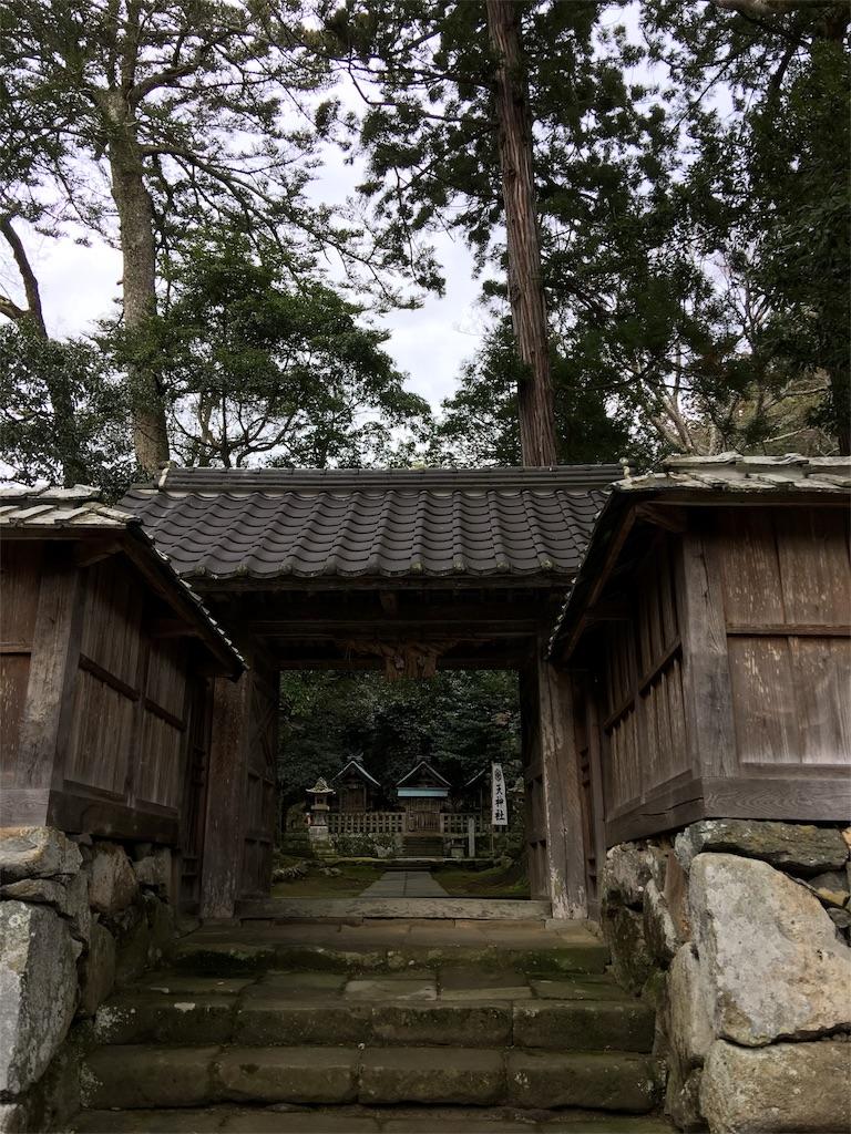 f:id:suiren_nikki:20170216005434j:image