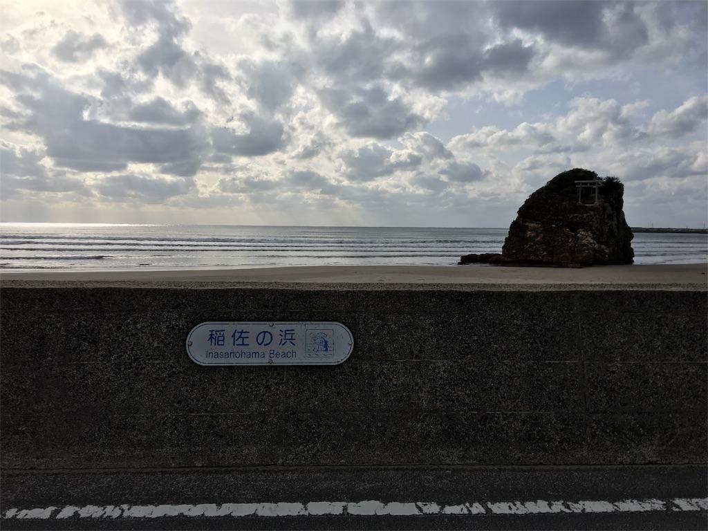 f:id:suiren_nikki:20170219233409j:image