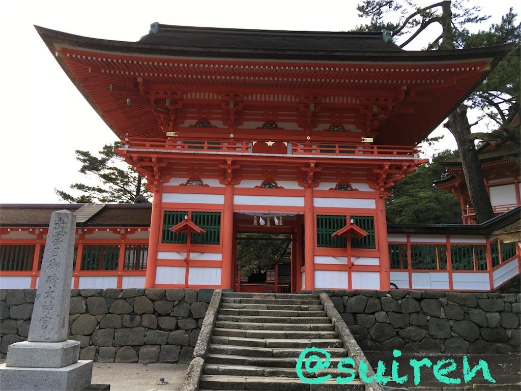 f:id:suiren_nikki:20170223202950j:image