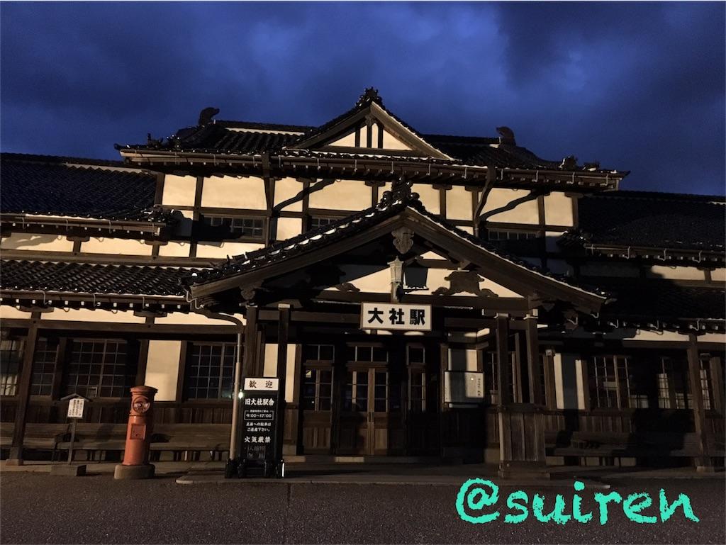 f:id:suiren_nikki:20170301163549j:image