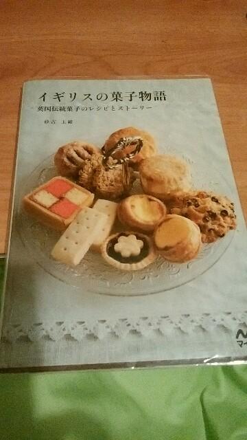 f:id:suiseinokurage:20170206204322j:image