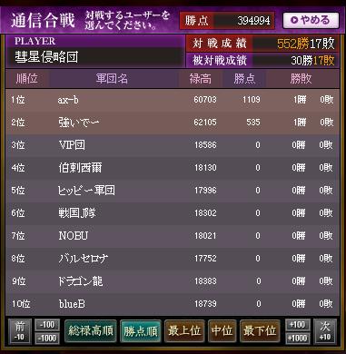f:id:suiseisinnryaku:20200801100144p:plain