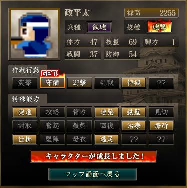 f:id:suiseisinnryaku:20200801135113p:plain