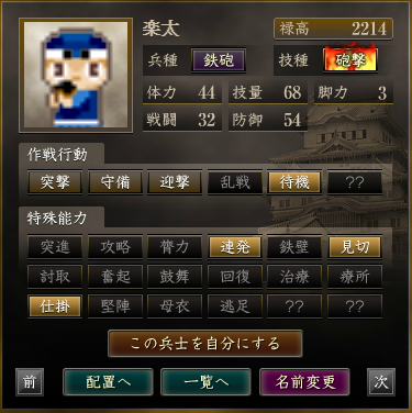 f:id:suiseisinnryaku:20200801135147p:plain