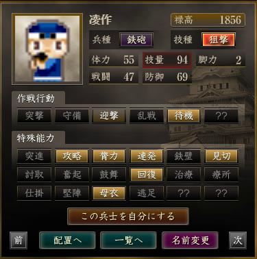 f:id:suiseisinnryaku:20200801140137p:plain