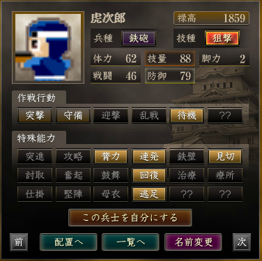 f:id:suiseisinnryaku:20200801140535p:plain