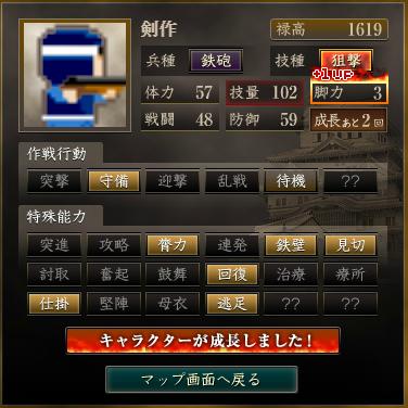 f:id:suiseisinnryaku:20200801140813p:plain