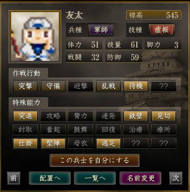 f:id:suiseisinnryaku:20200801141758p:plain