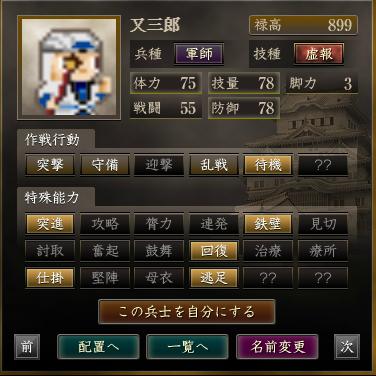 f:id:suiseisinnryaku:20200801142022p:plain