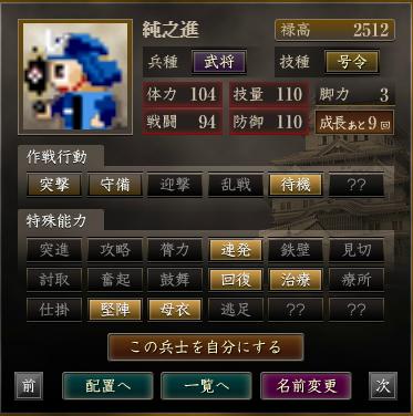 f:id:suiseisinnryaku:20200801142323p:plain