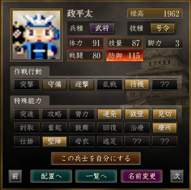 f:id:suiseisinnryaku:20200801142351p:plain