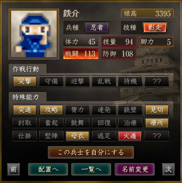 f:id:suiseisinnryaku:20200801142557p:plain