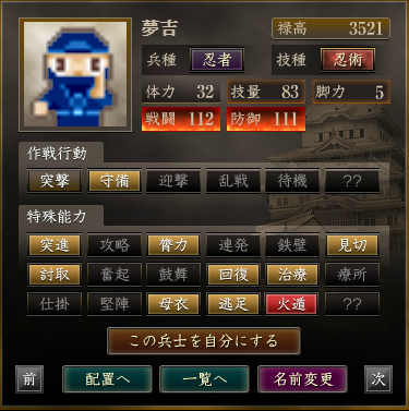 f:id:suiseisinnryaku:20200801143812p:plain