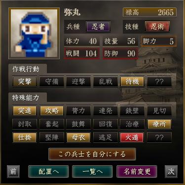 f:id:suiseisinnryaku:20200801144042p:plain