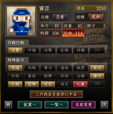 f:id:suiseisinnryaku:20200801144256p:plain