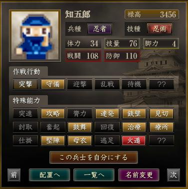 f:id:suiseisinnryaku:20200801144400p:plain