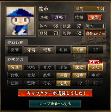 f:id:suiseisinnryaku:20200801144739p:plain