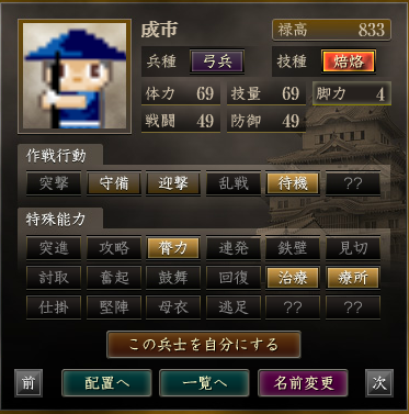 f:id:suiseisinnryaku:20200801145212p:plain
