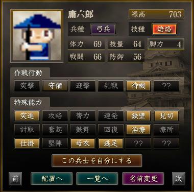 f:id:suiseisinnryaku:20200801145255p:plain