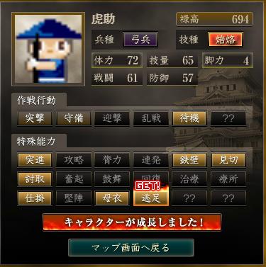 f:id:suiseisinnryaku:20200801145533p:plain