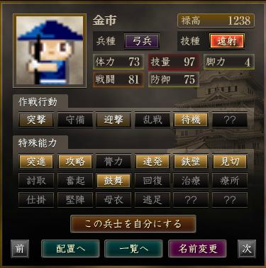 f:id:suiseisinnryaku:20200801145655p:plain