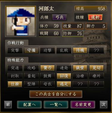 f:id:suiseisinnryaku:20200801145824p:plain