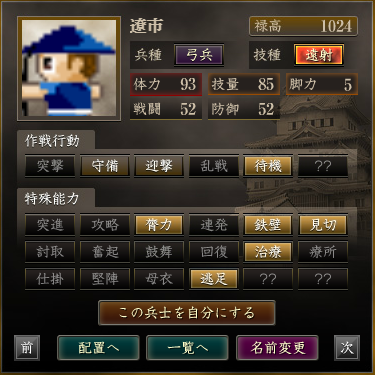 f:id:suiseisinnryaku:20200801145921p:plain