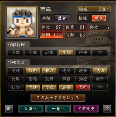 f:id:suiseisinnryaku:20200801150129p:plain