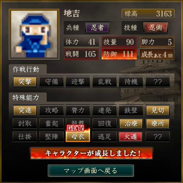 f:id:suiseisinnryaku:20200807142324p:plain