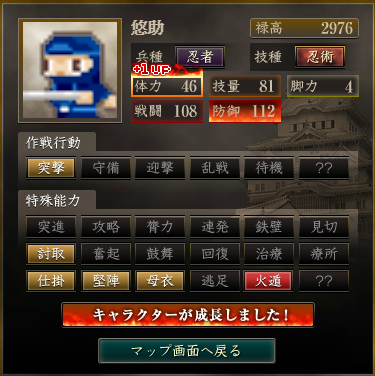 f:id:suiseisinnryaku:20200807142346p:plain