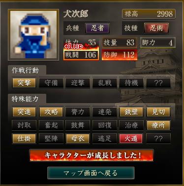 f:id:suiseisinnryaku:20200807142442p:plain