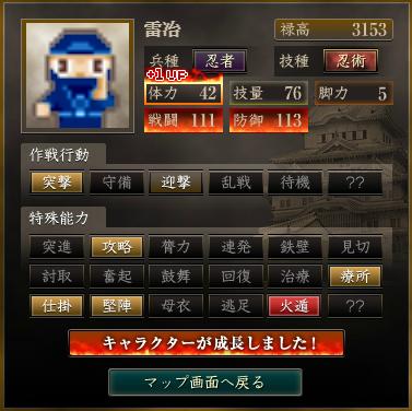 f:id:suiseisinnryaku:20200807142839p:plain